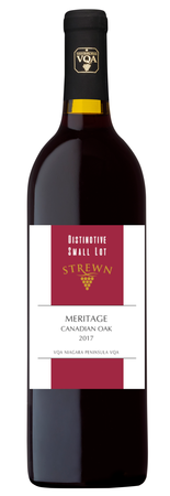 2017 DSL Meritage Canadian Oak